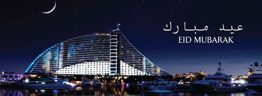 Hotel Jumeirah Beach Hotel 5* - Dubai 5