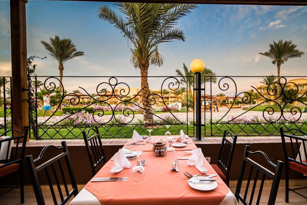 Hotel Desert Rose 5* - Hurghada 25