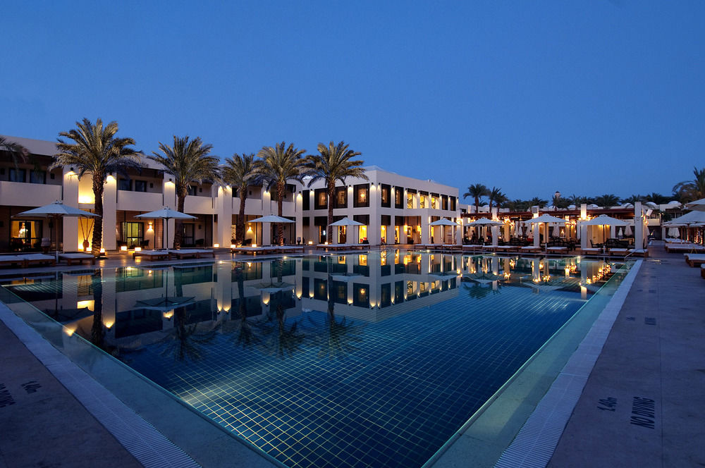 Hotel Sentido Reef Oasis Senses Resort 5* - Sharm El Sheikh 1