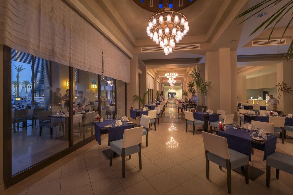 Hotel Sentido Reef Oasis Senses Resort 5* - Sharm El Sheikh 9