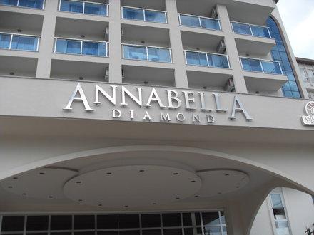 Hotel Annabella Diamond 5* - Alanya 13