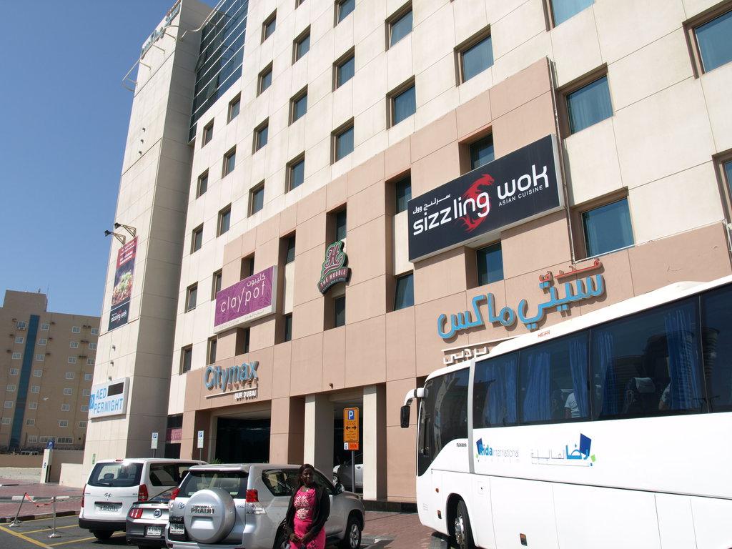 Hotel City Max Bur Dubai 3* - Dubai 13