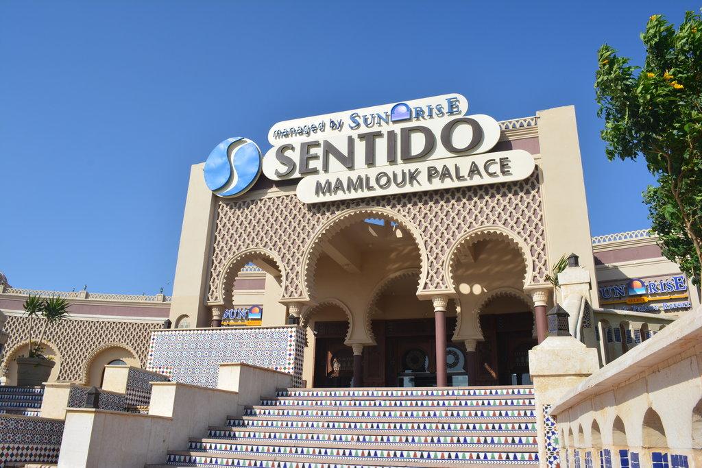 Hotel Sentido Mamlouk Palace 5* - Hurghada 14