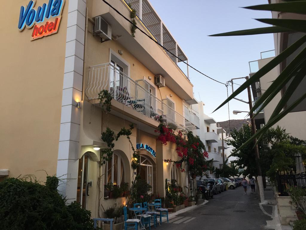 Hotel Voula 2* - Creta  3