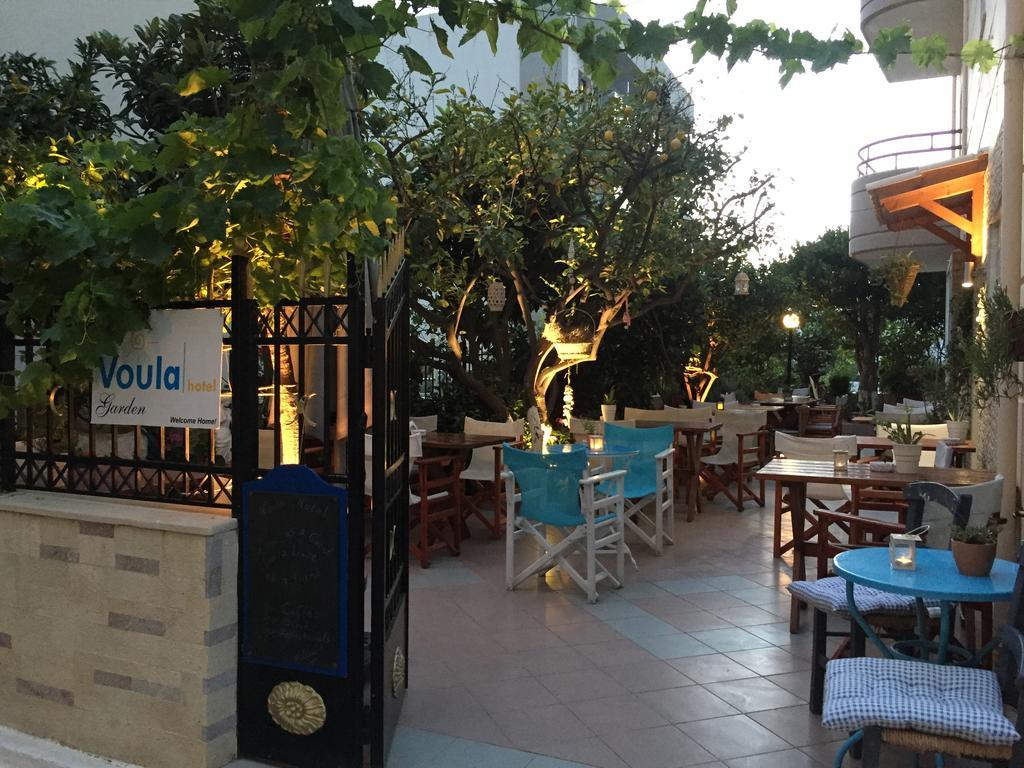 Hotel Voula 2* - Creta  1