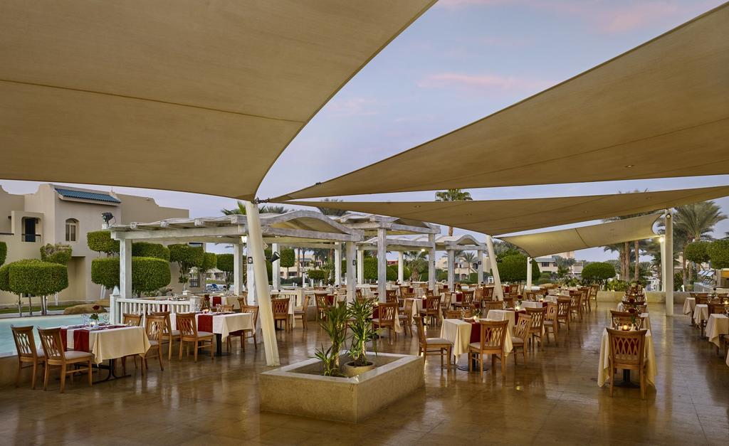 Hotel Coral Sea Holiday Resort & Aqua Park 5* - Sharm El Sheikh 1