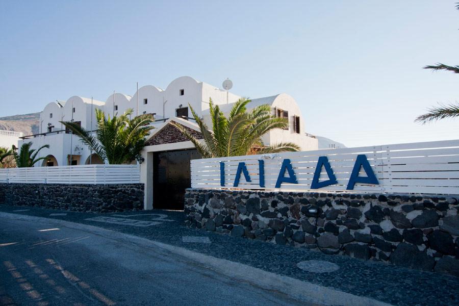 Hotel Iliada 4* - Santorini 1