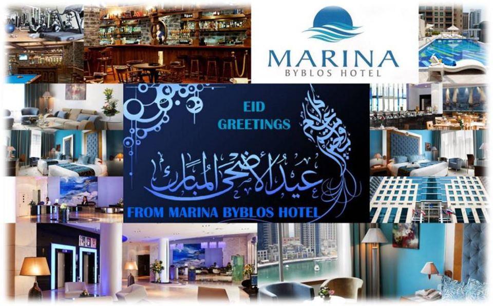 Hotel Marina Byblos 4* - Dubai 16