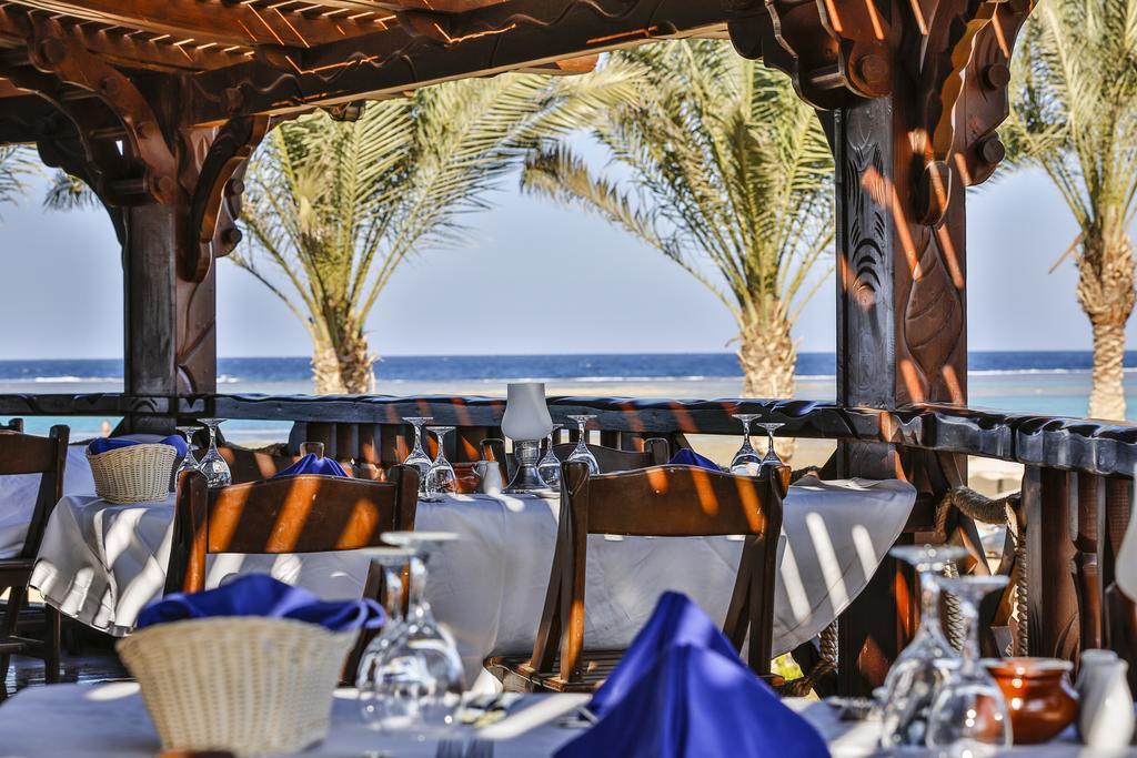 Hotel Sentido Oriental Resort 5* - Hurghada 6