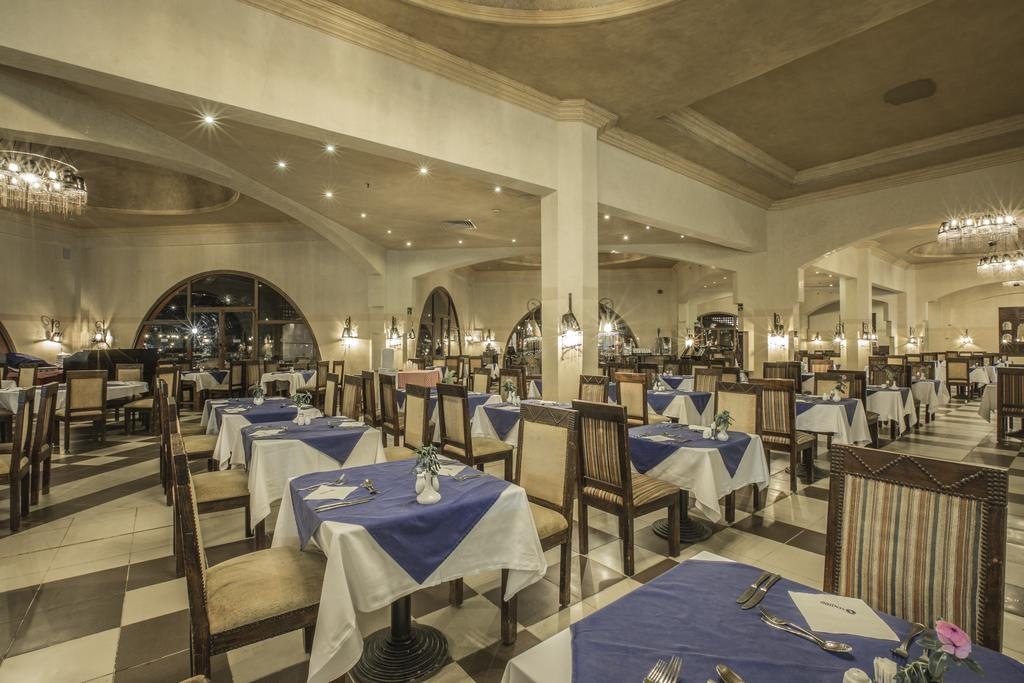 Hotel Sentido Oriental Resort 5* - Hurghada 9