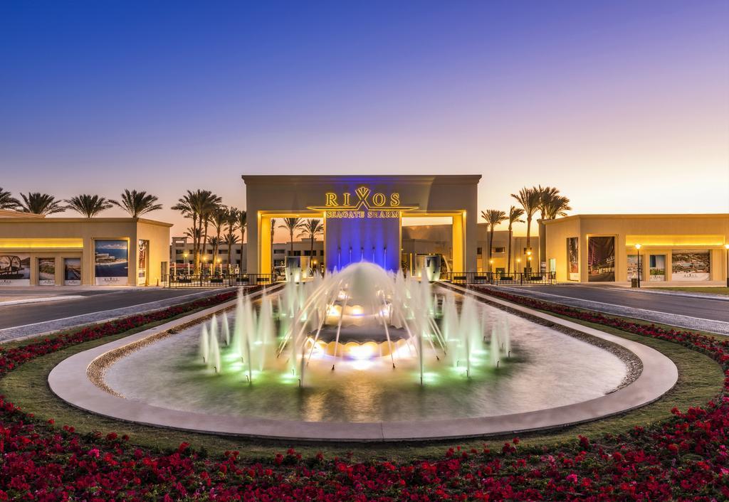 Hotel Rixos Seagate Sharm 5* - Sharm El Sheikh 19