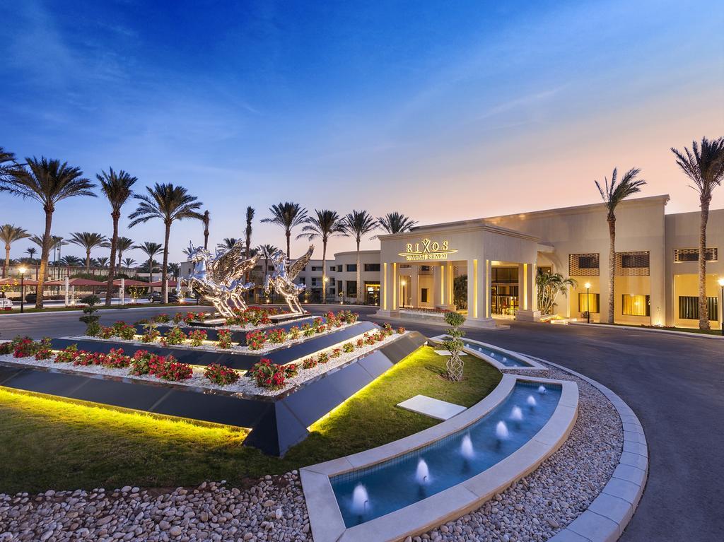 Hotel Rixos Seagate Sharm 5* - Sharm El Sheikh 20