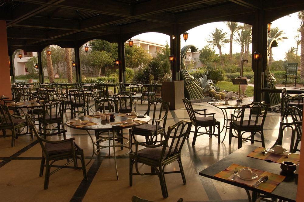 Parotel Beach Resort (EX. Radisson Blu ) 4* Superior - Sharm El Sheikh 24