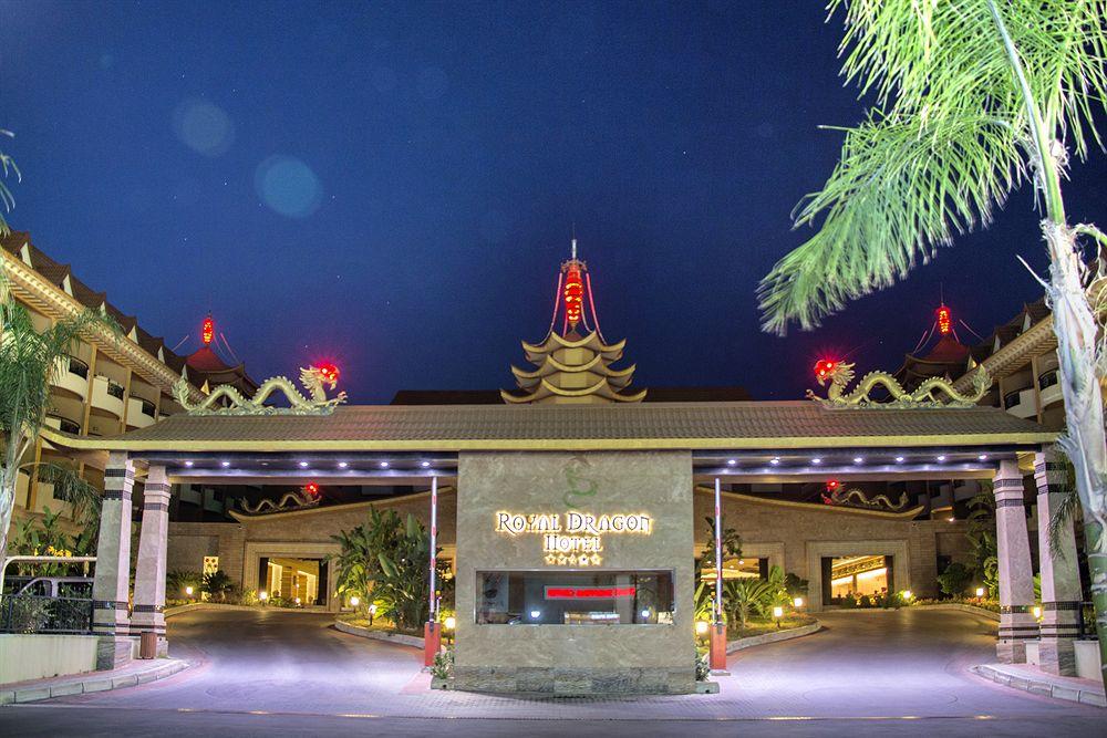 Hotel Royal Dragon 5* - Side 6