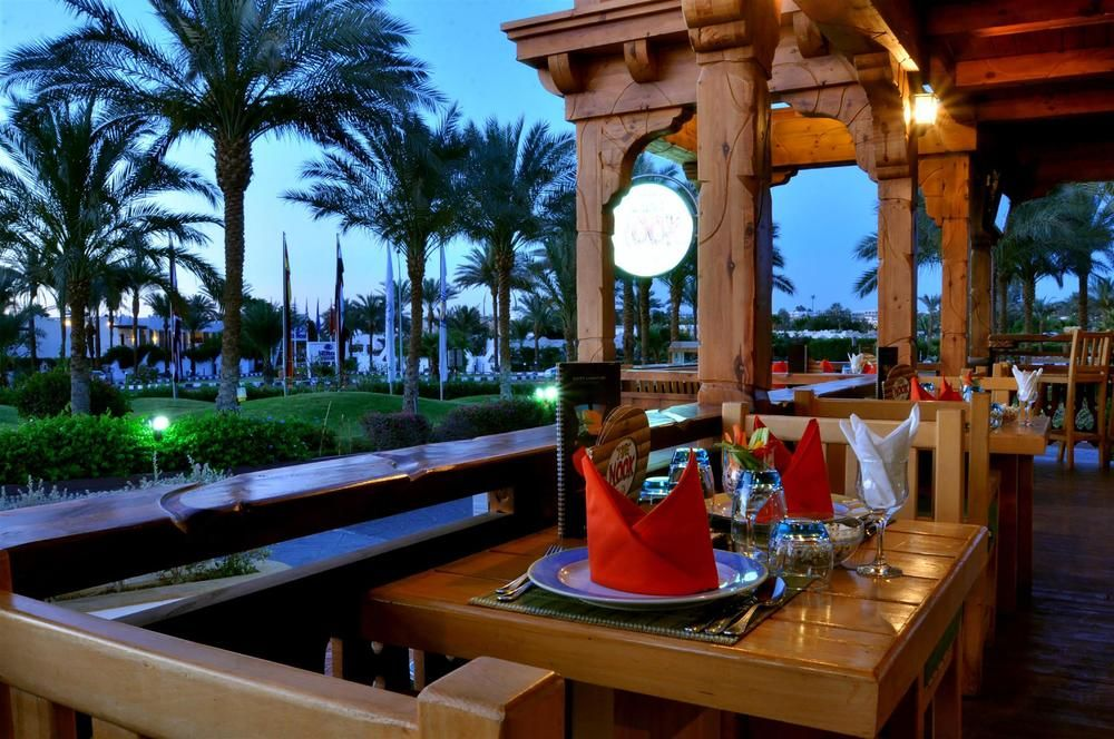 Hotel Hilton Sharm Dreams Resort 5* - Sharm El Sheikh 3