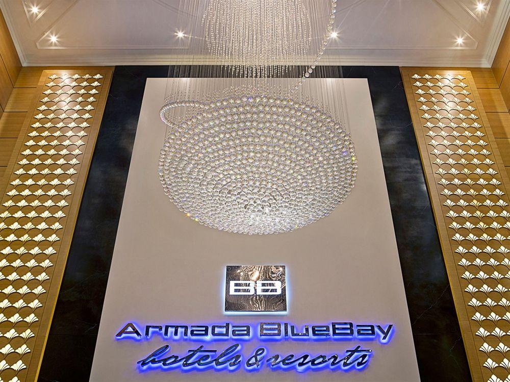Hotel Armada Blue Bay 4* - Dubai 11