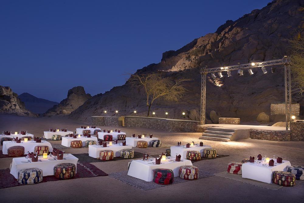 Hilton Fayrouz Resort 4* superior - Sharm El Sheikh  2
