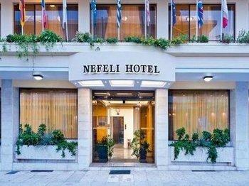 Hotel Nefeli 2* - Creta Chania