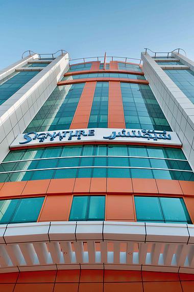 Hotel Signature AL Barsha 4* - Dubai 14