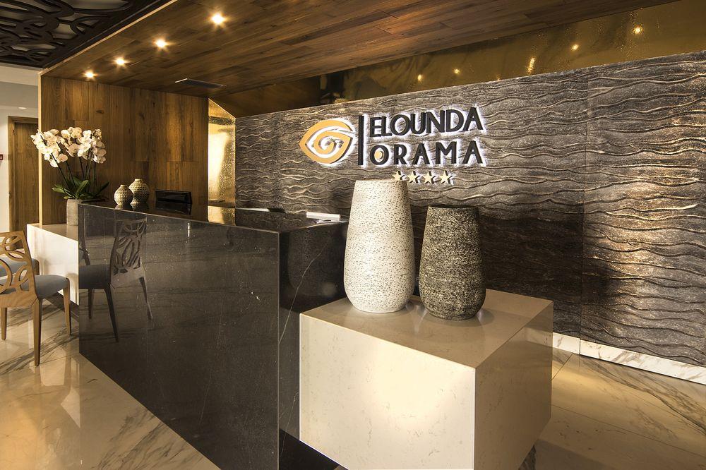 Hotel Elounda Orama 4* - Creta 11