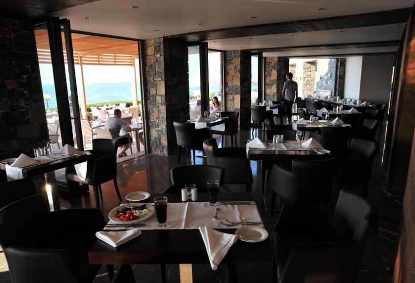 The Island Hotel 4* - Creta ( adults only ) 4