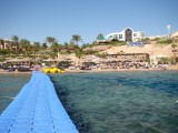 Hotel Savoy Sharm Resort 5* - Sharm El Sheikh