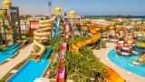 Hotel Ali Baba 4* - Hurghada