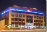 Revelion 2018 Fortune Deira 3* - Dubai