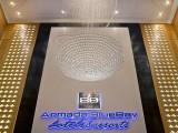 Hotel Armada Blue Bay 4* - Dubai