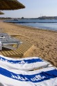 Hotel Maritim Jolie Ville Resort & Casino 5* - Sharm El Sheikh