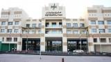 Hotel Metropolitan 4* - Dubai