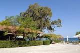 Mimoza Apart Hotel 3* - Zakynthos Argassi