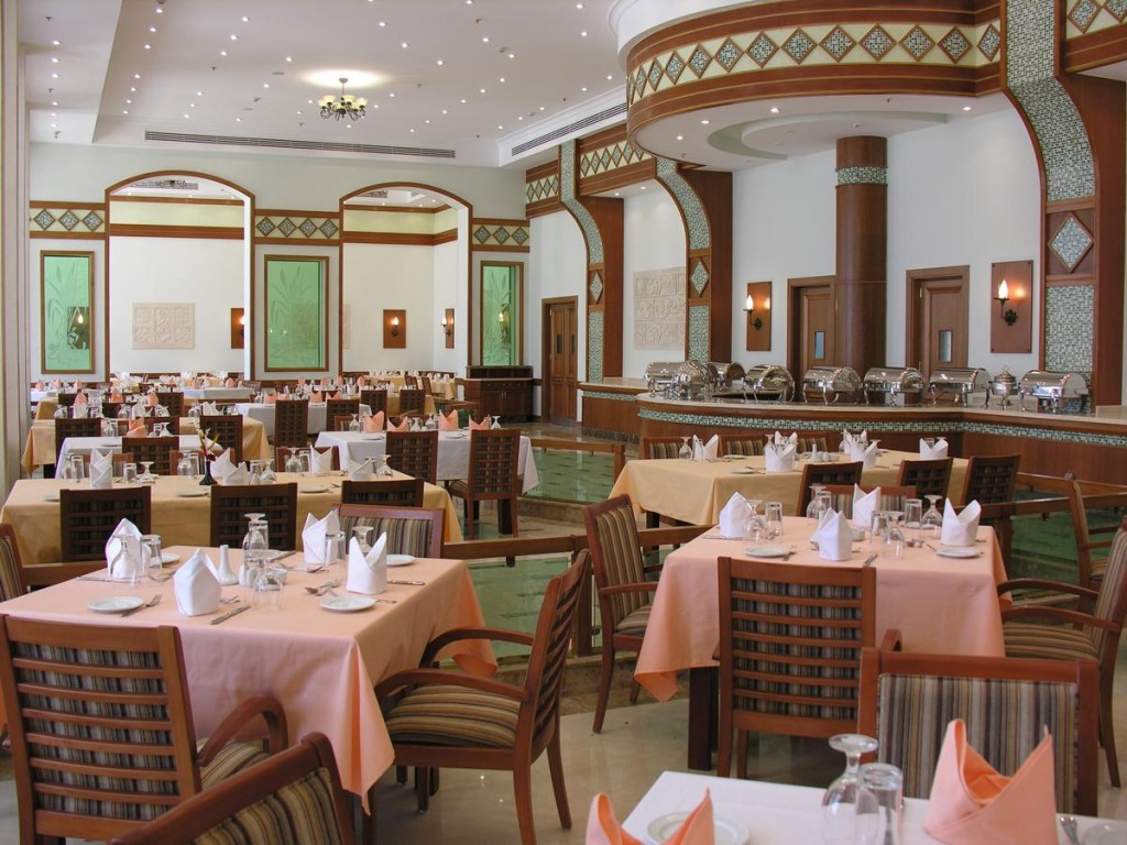 Hotel Royal Lagoons Aqua Park 5* - Hurghada 21