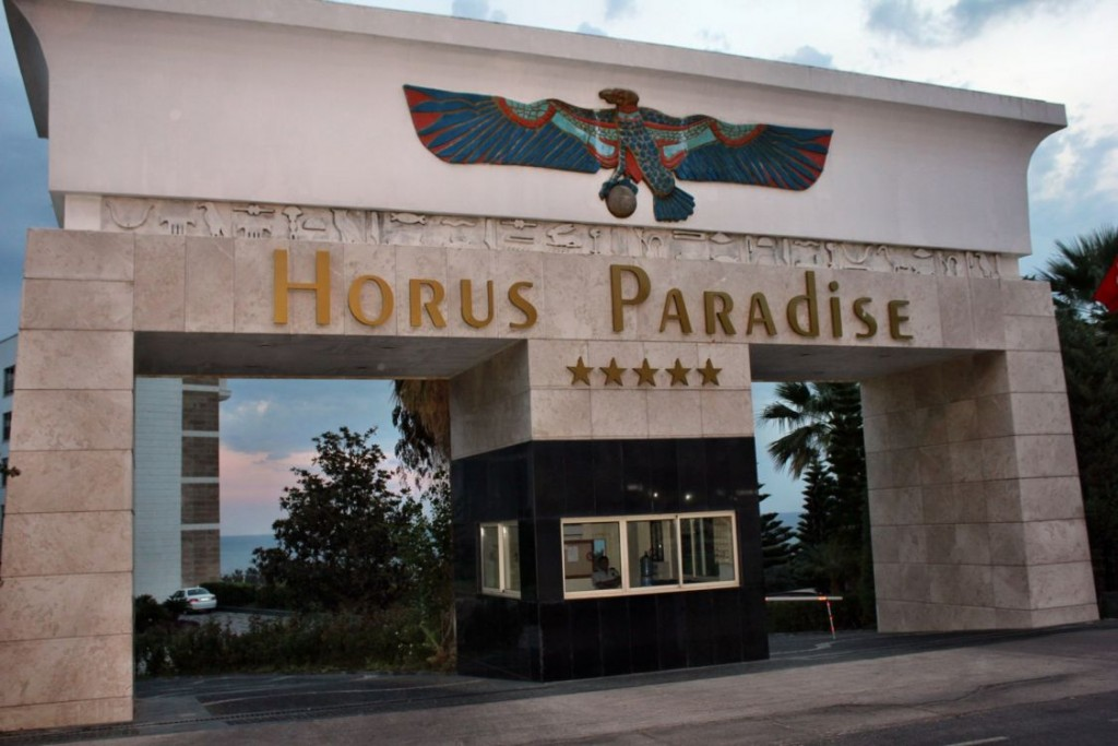 Reduceri last minute, Horus Paradise Resort 5* - Side 11