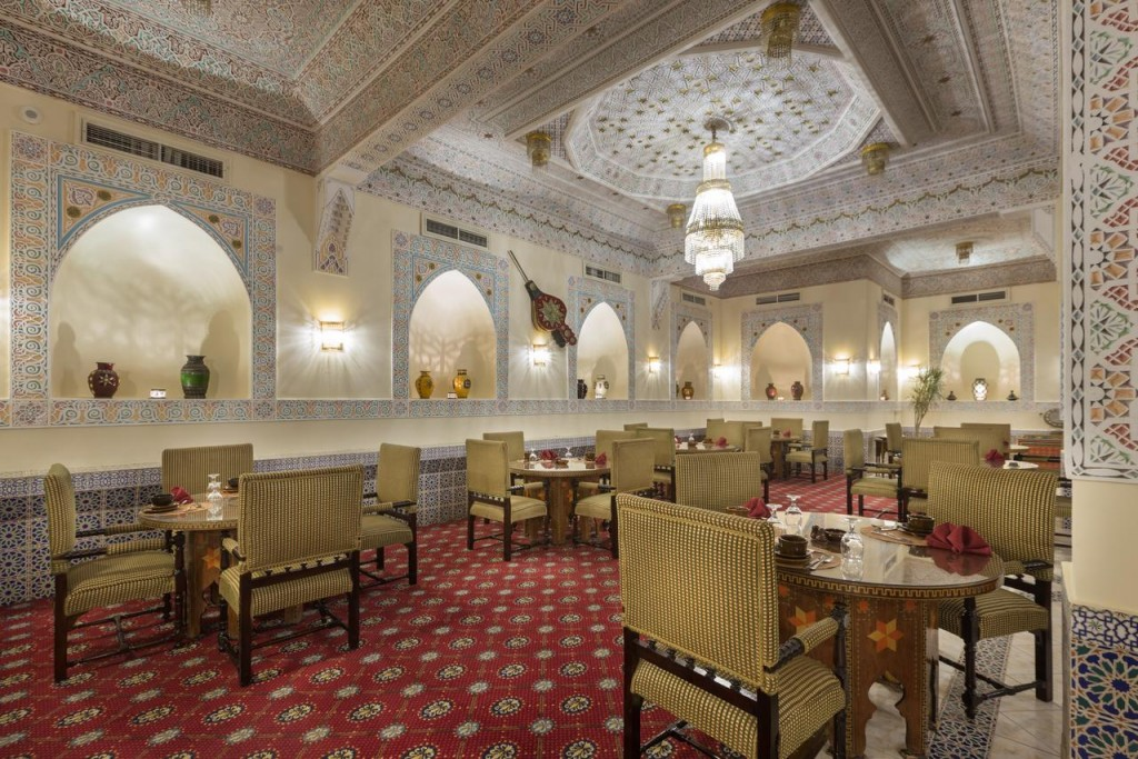 Hotel Albatros Aqua Park 5* - Sharm el Sheikh 2