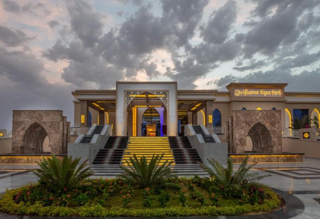 Hotel Albatros Aqua Park 5* - Sharm el Sheikh 5