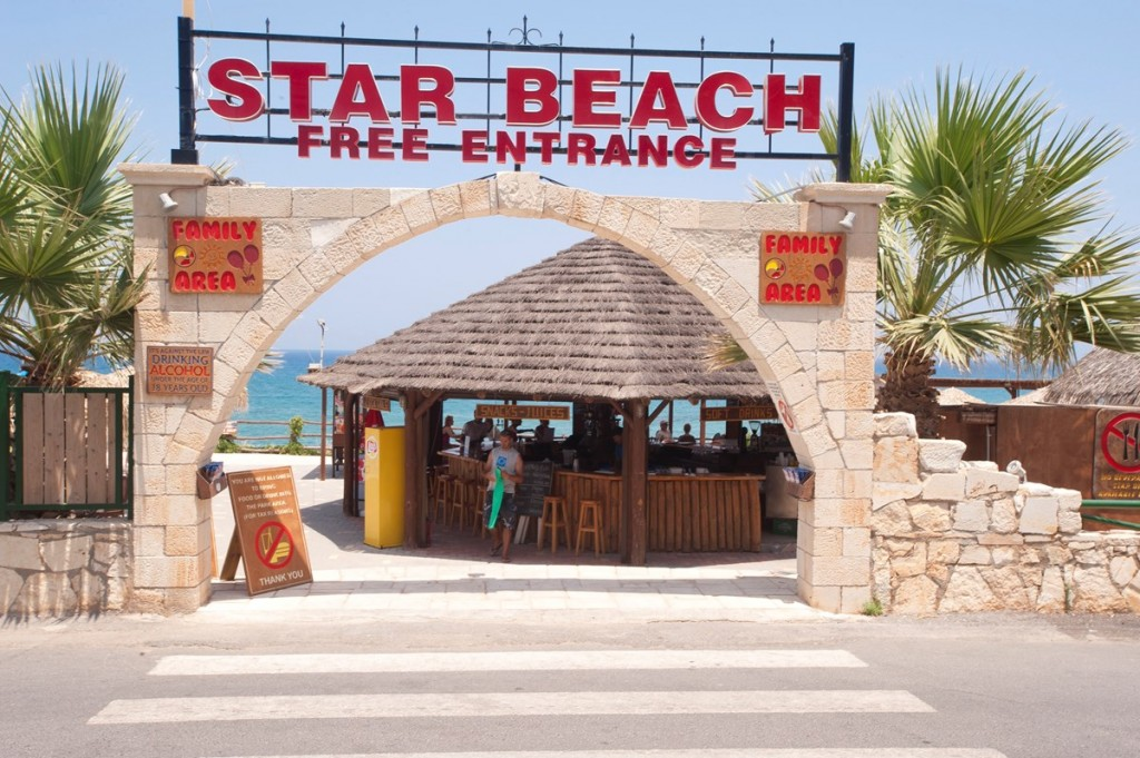 Hotel Star Beach Village & Water Park 4* - Creta Heraklion 4